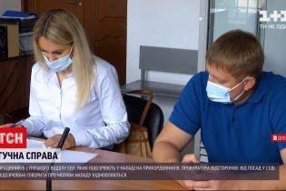 Новини України: працівників СБУ, які напали на прикордонників, можуть відсторонити від посад