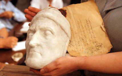 """""""Божественна комедія""""в 3D-форматі: у Флоренції відкрили виставку на честь Данте Аліг'єрі"""