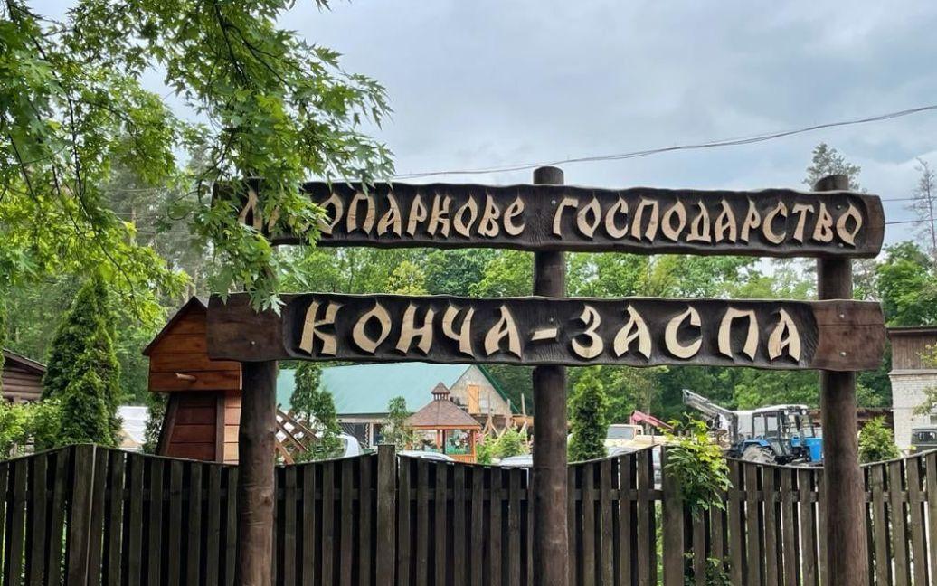 © Прокуратура міста Києва