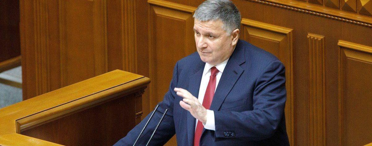 """""""Честь маю"""": Аваков написав заяву про відставку"""
