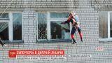 У Дніпрі фантастичні герої рятували від суму пацієнтів дитячої лікарні