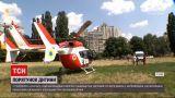 """Новости Украины: в """"Охматдете"""" прооперировали раненого 9-летнего мальчика"""