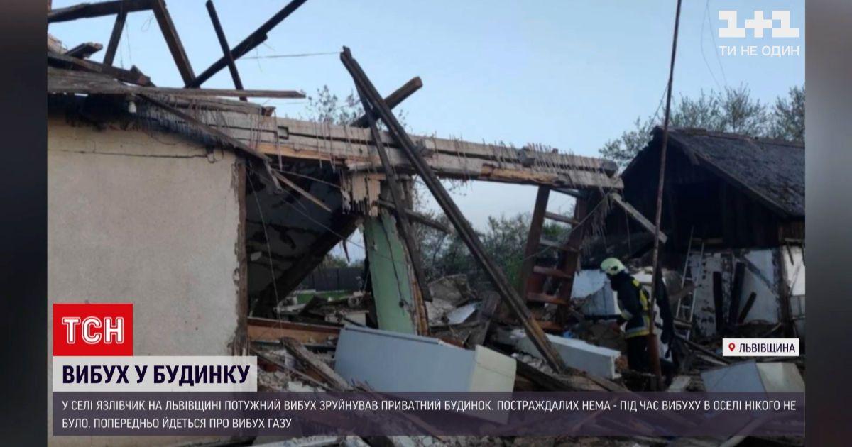 Новини України: у Львівській області вибух повністю зруйнував приватний житловий