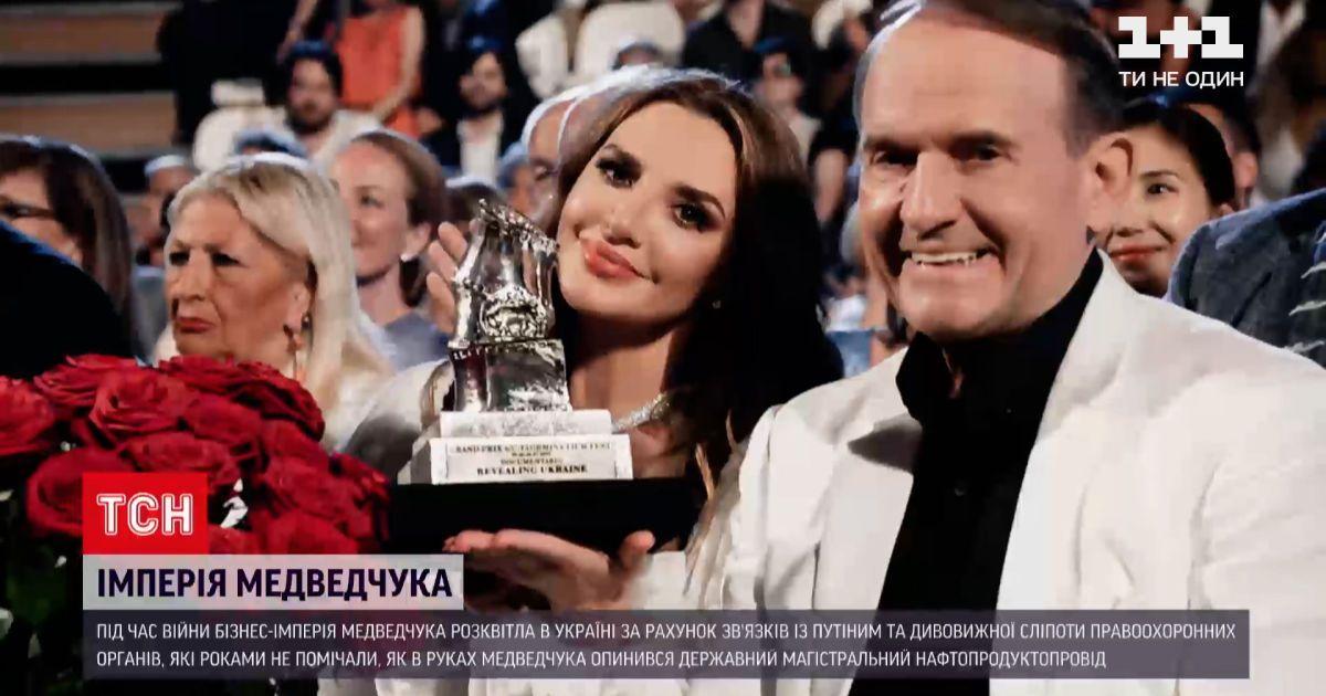 Новини України: звідки у подружжя Медведчука та Марченко взялися гроші на купівлю телеканалів