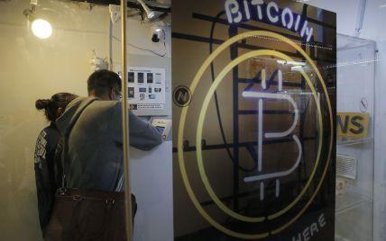 Bitcoin поставил новый рекорд: курс криптовалюта перевалил за 47 тыс. долларов