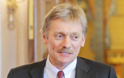 Пєсков підтвердив, що посол РФ зустрічався із командою Трампа під час виборчих перегонів - ЗМІ