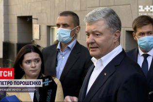 Новини України: Порошенко протягом 5 годин свідчив у справі Медведчука