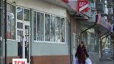 Финансово-банковская система Украины уже прошла тяжелое испытание