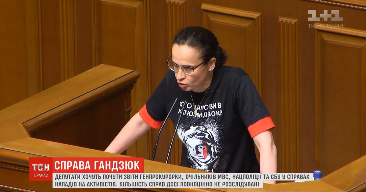 Депутаты приглашают представителей МВД отчитаться по делам нападений на активистов