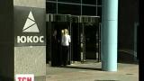 Великобритания и США могут заморозить российские активы из-за дела ЮКОСа