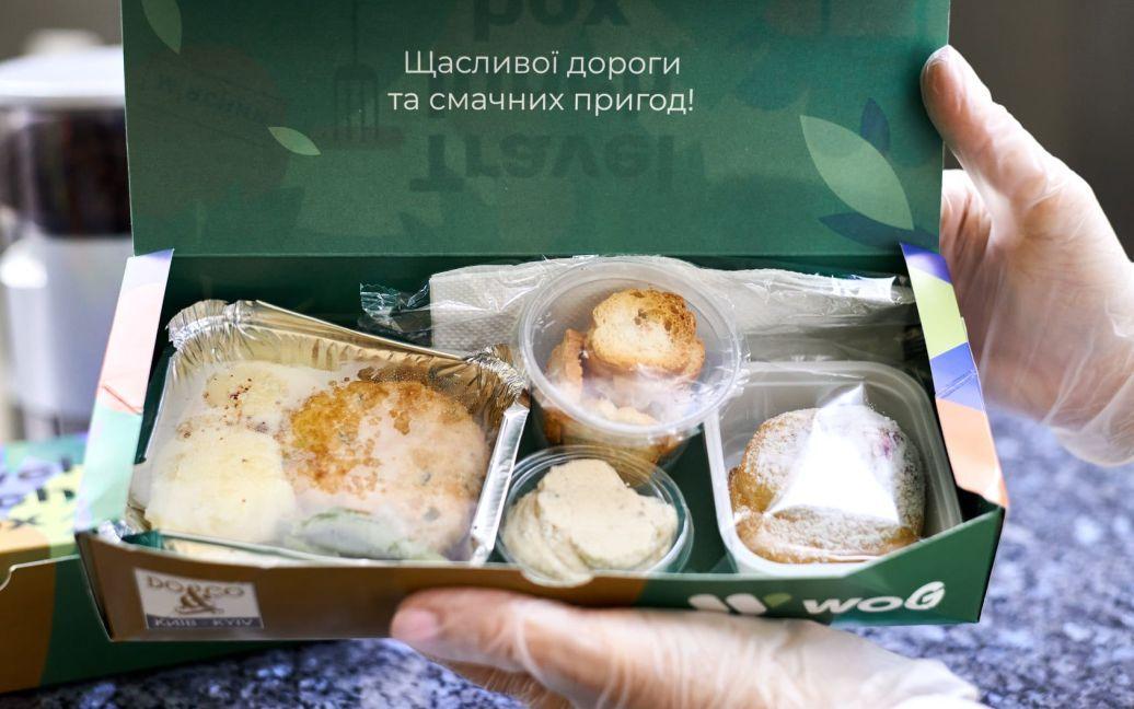 © Укрзализныця