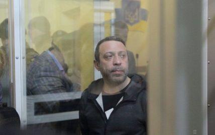 На заседание по делу Корбана не позвали адвокатов