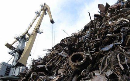 """""""Пошлины не работают. Экспорт металлолома вырос в 20 раз"""", - экономист"""