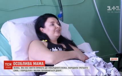 У Дніпрі жінка, усе життя прикута до інвалідного візка, народила третього сина
