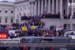 Новини світу: Полу Ходжкінсу з Флориди оголосили вирок за штурм Капітолія 6 січня
