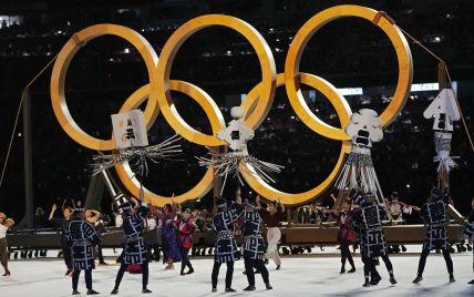 Олимпиада-2020 в Токио официально открыта: как это было