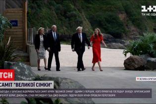 """Новости мира: в Великобритании открывается саммит """"Большой семерки"""""""