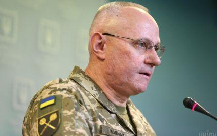 Обеспечена ли украинская армия, чтобы сопротивляться врагу — Хомчак
