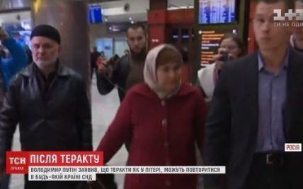 Родители предполагаемого петербургского террориста не верят в его вину