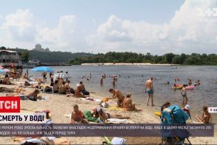 Новости Украины: почти три сотни человек утонули с начала июля, каждый десятый погибший - ребенок