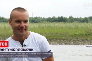Новини України: у Львівській області 30-річний чоловік врятував трьох людей з річки