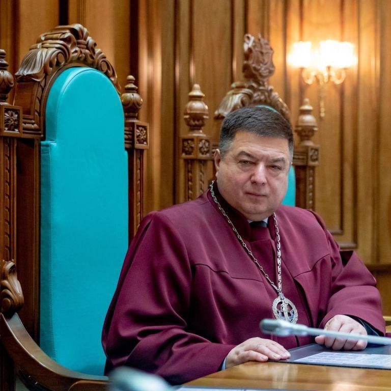 В КСУ сообщили, что отстраненного Тупицкого не пускают в рабочий кабинет