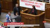 Корчак объяснила, за что выписывала себе и коллегам премии по 200 тысяч гривен