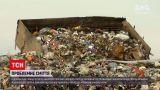 Новини України: шкідливі сміттєзвалища - що робити, аби не захлинутися у власних відходах