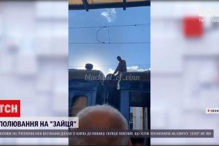 Новости Украины: мужчина, ехавший на сцеплении между вагонами, должен выплатить штраф за хулиганство