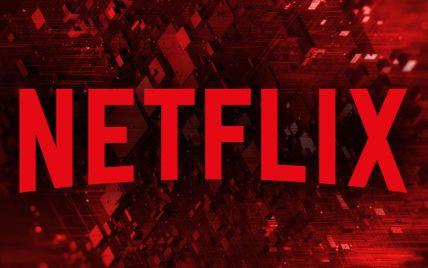 В Польше началось тестирование игрового раздела Netflix