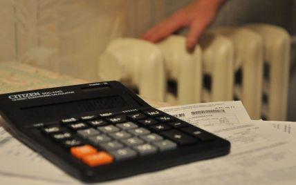 Спеціальні тарифи на скління ОСББ та ЖКГ або як заощаджувати на опаленні