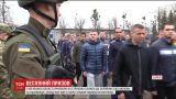 Весенний призыв: в Харьковской области больше тысячи юношей призвали на службу в ВСУ