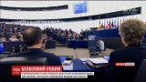 Украинский вопрос стоит третьим в повестке дня Европейского парламента