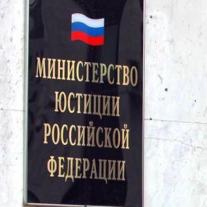 """У Росії видання """"Медуза"""" внесли до списку """"ЗМІ - іноземних агентів"""""""