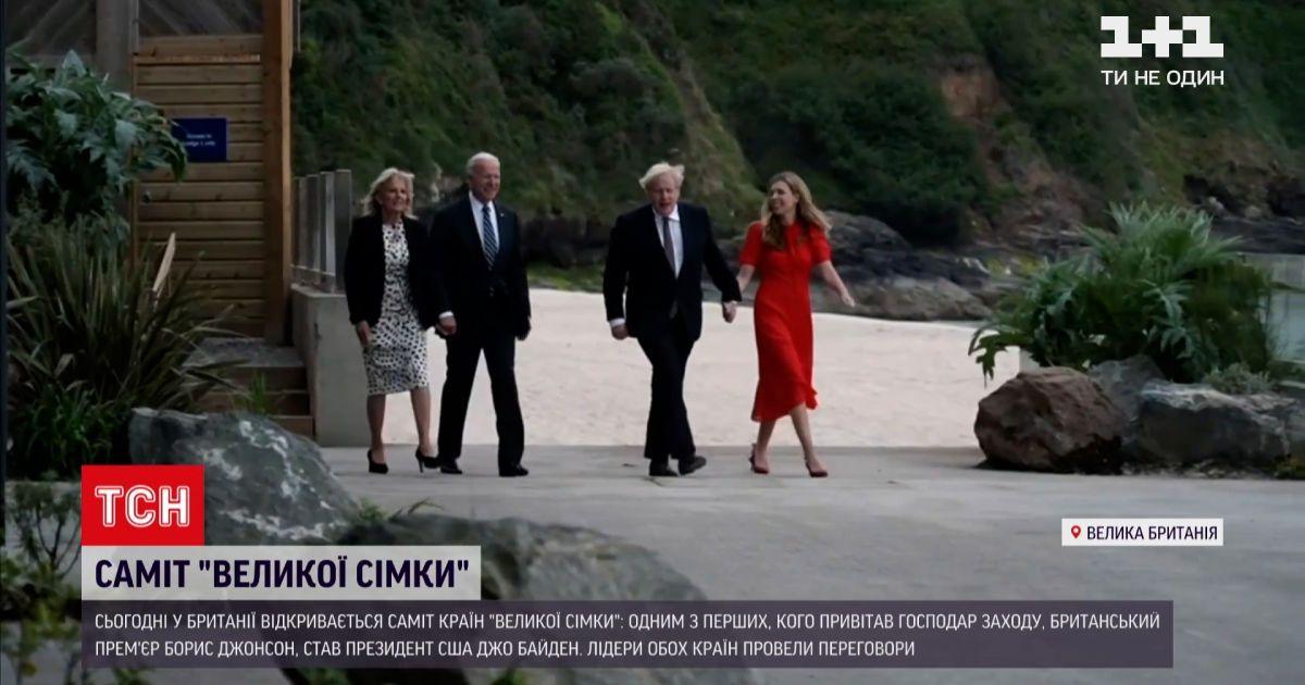 """Новини світу: у Великій Британії відкривається саміт """"Великої сімки"""""""