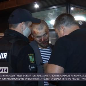 Врачи рассказали о состоянии пятерых пострадавших от взрыва гранаты в Харькове
