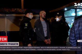 Новости Украины: взрыв в Харькове расследуют сразу по двум статьям