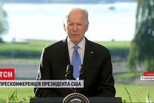 Новости мира: в Женеве началась прессконференция Джо Байдена
