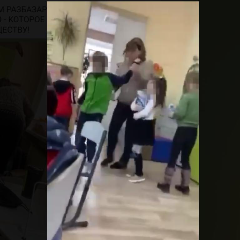 В Киеве учительница избила ребенка с аутизмом: появилось видео