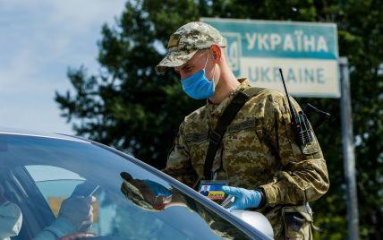 Україна вводить обов'язкову самоізоляцію для людей, які в'їжджають з двох країн: деталі