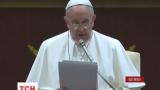 Папа римський виступив з жорстокою критикою членів римської курії