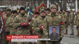 Друзі, рідні та колеги прийшли провести в останню путь генерала Генадія Воробйова