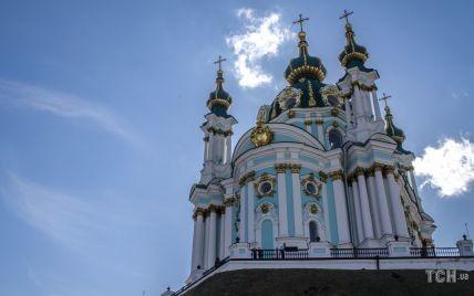 Відкриття Андріївської церкви у Києві після реставрації: стало відомо, як вона працюватиме для відвідувачів