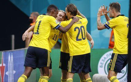 Не хватило Довбика: сборная Испании сенсационно проиграла Швеции в отборе ЧМ-2022