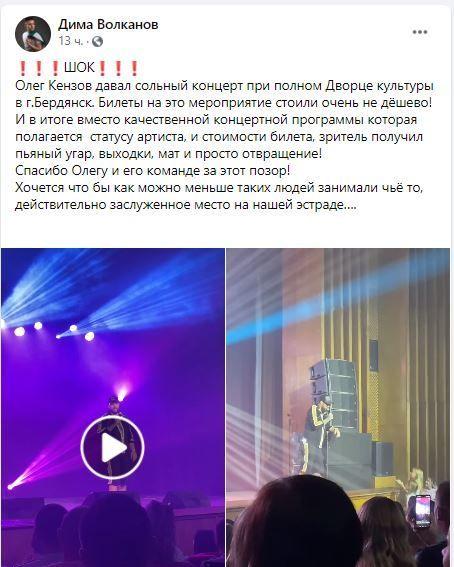 © facebook.com/profile.php?id=100025024023630