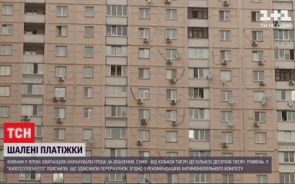 Берут кредиты на коммуналку: в Киеве жителям многоэтажки насчитали по 15-40 тыс. грн за отопление
