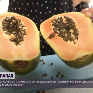Родом із тропіків: чим корисна екзотична папая та яка її ціна в Україні