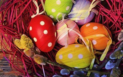 Готуємося до Великодня: що має бути у святковому кошику