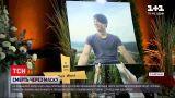 Новости мира: в Германии застрелили мужчину за просьбу надеть маску