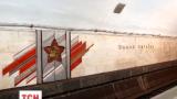 Оценивать коммунистическую символику будут скульпторы, художники и архитекторы